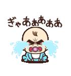 目ヂカラ☆ベイビー【男の子】(個別スタンプ:31)