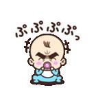目ヂカラ☆ベイビー【男の子】(個別スタンプ:32)