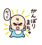 目ヂカラ☆ベイビー【男の子】(個別スタンプ:33)