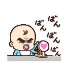 目ヂカラ☆ベイビー【男の子】(個別スタンプ:34)