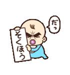 目ヂカラ☆ベイビー【男の子】(個別スタンプ:35)