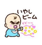 目ヂカラ☆ベイビー【男の子】(個別スタンプ:36)