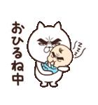 目ヂカラ☆ベイビー【男の子】(個別スタンプ:38)