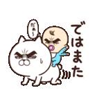 目ヂカラ☆ベイビー【男の子】(個別スタンプ:40)