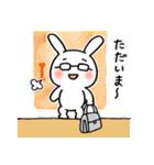 子育てウサギパパ編2(個別スタンプ:01)