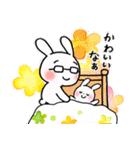 子育てウサギパパ編2(個別スタンプ:02)