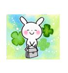子育てウサギパパ編2(個別スタンプ:04)