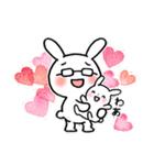 子育てウサギパパ編2(個別スタンプ:05)