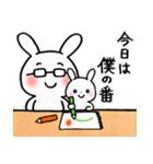 子育てウサギパパ編2(個別スタンプ:33)