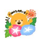 お花でほのぼのスタンプ[敬語&日常](個別スタンプ:01)