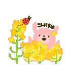 お花でほのぼのスタンプ[敬語&日常](個別スタンプ:02)