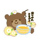 お花でほのぼのスタンプ[敬語&日常](個別スタンプ:03)