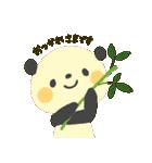 お花でほのぼのスタンプ[敬語&日常](個別スタンプ:04)