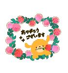 お花でほのぼのスタンプ[敬語&日常](個別スタンプ:06)