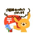 お花でほのぼのスタンプ[敬語&日常](個別スタンプ:08)