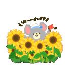 お花でほのぼのスタンプ[敬語&日常](個別スタンプ:09)