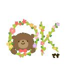 お花でほのぼのスタンプ[敬語&日常](個別スタンプ:10)