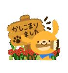 お花でほのぼのスタンプ[敬語&日常](個別スタンプ:11)