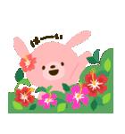 お花でほのぼのスタンプ[敬語&日常](個別スタンプ:12)