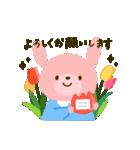 お花でほのぼのスタンプ[敬語&日常](個別スタンプ:14)