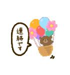 お花でほのぼのスタンプ[敬語&日常](個別スタンプ:15)