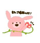 お花でほのぼのスタンプ[敬語&日常](個別スタンプ:16)