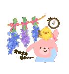 お花でほのぼのスタンプ[敬語&日常](個別スタンプ:17)