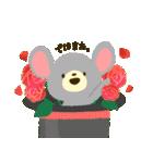 お花でほのぼのスタンプ[敬語&日常](個別スタンプ:19)