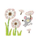 お花でほのぼのスタンプ[敬語&日常](個別スタンプ:20)