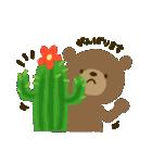 お花でほのぼのスタンプ[敬語&日常](個別スタンプ:21)