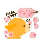 お花でほのぼのスタンプ[敬語&日常](個別スタンプ:22)