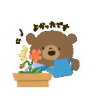 お花でほのぼのスタンプ[敬語&日常](個別スタンプ:24)