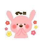 お花でほのぼのスタンプ[敬語&日常](個別スタンプ:26)