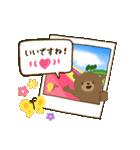 お花でほのぼのスタンプ[敬語&日常](個別スタンプ:27)