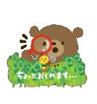 お花でほのぼのスタンプ[敬語&日常](個別スタンプ:30)