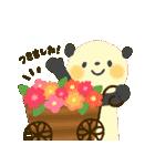 お花でほのぼのスタンプ[敬語&日常](個別スタンプ:31)