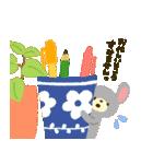 お花でほのぼのスタンプ[敬語&日常](個別スタンプ:34)