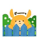 お花でほのぼのスタンプ[敬語&日常](個別スタンプ:37)