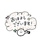 気持ち伝わる手書きメッセージ(個別スタンプ:01)