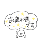 気持ち伝わる手書きメッセージ(個別スタンプ:03)