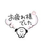 気持ち伝わる手書きメッセージ(個別スタンプ:04)