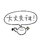 気持ち伝わる手書きメッセージ(個別スタンプ:08)