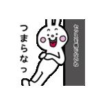 煽りうさちゃん 2(個別スタンプ:01)