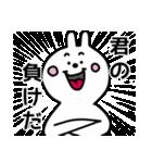 煽りうさちゃん 2(個別スタンプ:02)
