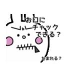 煽りうさちゃん 2(個別スタンプ:03)