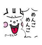 煽りうさちゃん 2(個別スタンプ:04)
