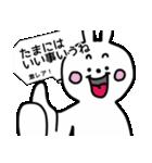 煽りうさちゃん 2(個別スタンプ:05)