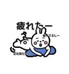 煽りうさちゃん 2(個別スタンプ:06)