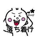 煽りうさちゃん 2(個別スタンプ:07)
