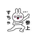 煽りうさちゃん 2(個別スタンプ:09)